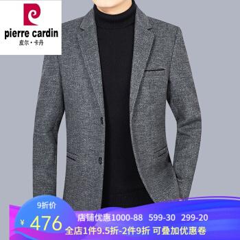 フランスのピルカダンメーズの軽贅沢な高級2020新品男性スーツスーツスーツ男性単品です。秋の中年は秋のスーツ単品の西の上着Z 8220灰色の170/Mを少し詰めます。