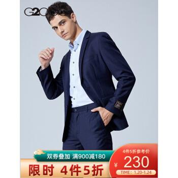 G 2000 MENデパートの同じ新品のウールスーツ男性ブレザー88110587蔵色/79/170