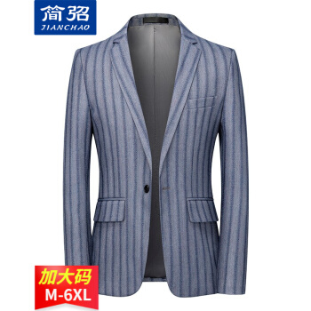 シンプルなスーツジャケット男性四季モデル2021新品韓国式ファッションカッコイイビジネス少しストライプを装飾します。