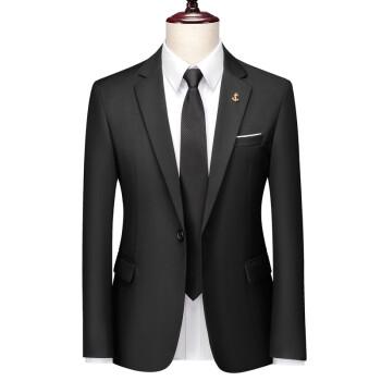 VOCACOOL男性スーツ上着単品スーツ青年服ビジネススーツスーツスーツスーツスーツ通勤結婚式新郎ランジェリー服ビッグサイズ青少年服黒一錠XL/135-49斤