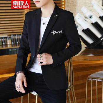 南極人スーツ男性秋冬新商品おしゃれスーツ男性ビジネス青少年メーンズスーツに服を少し詰めた格好良いスーツです。