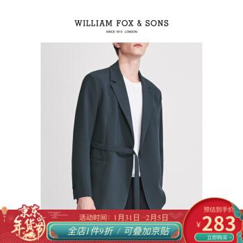 WILLIAM FOX&SONS 2020秋の新商品は洋服のジャケットを少し詰めます。男性は韓国式です。ゆったりしたウエストベルトはごろつきの格好の小さいスーツを飾ります。青185/XL