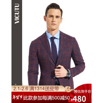 VICUTU-メンズシングルスーツビジネス百合正装ウールスーツクラシック職業外套男VBS 17811033専用ワインレッド格子175/96 B
