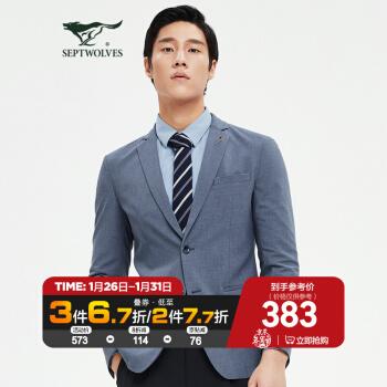 【弾力】7匹のオカミスーツ男性2021春新品ファッションビジネスTR混色花紗西外套103(グレー)170/88 A/L