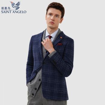报喜鸟商务略装羊毛西装 秋季男士修身格纹时尚单西青年便西 EBU197533U12 蓝色格纹 48B
