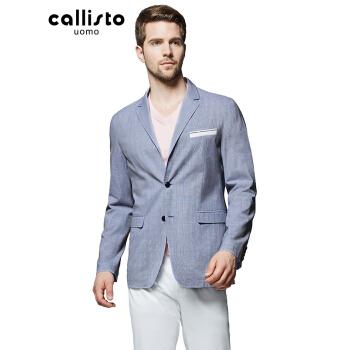 CALLISTOカリスト春秋男性はシンプルなコットンの上品でスタイリッシュなカーディガンスーツSJFJK 040 BL 50を少し詰めます。