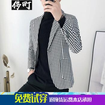 贅沢町のヘアスタイリスト格子の小さいスーツの男性は春と秋に簡単に身を修める韓国式の小さい清新な長袖のスーツの男性の上着の白黒の格子XL