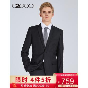 G 2000 MENデパートの同じ新品のウールスーツ男性ブレザー85110581黒/99 48/170